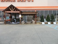 Christmas Trees-Home Depot 2013